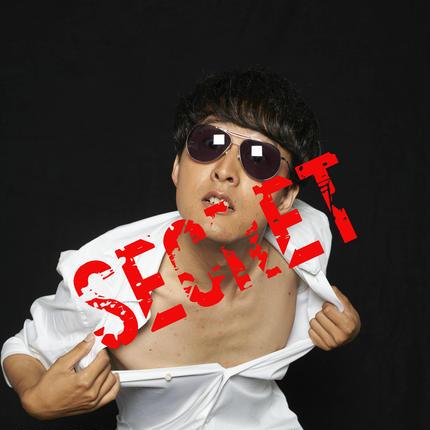 伊藤 シークレットブロマイド2017【予約販売・サインはつきません】