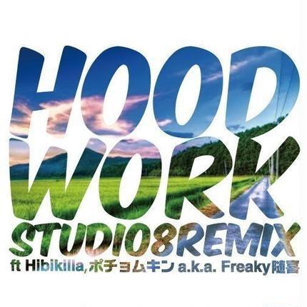 C.H.I.N.O. feat,HIBIKILLA & ポチョムキン aka Freaky 随喜 (Studio 8 Remix)