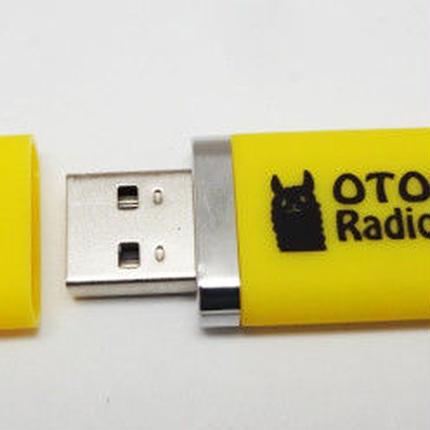 【おとなのラジオ】オリジナルUSBメモリ2GB