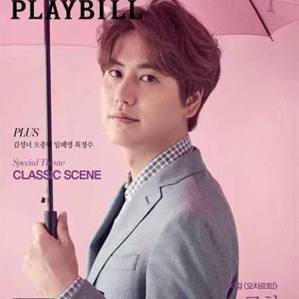 【印刷物郵便発送】韓国雑誌「Scene PLAYBILL」6月号