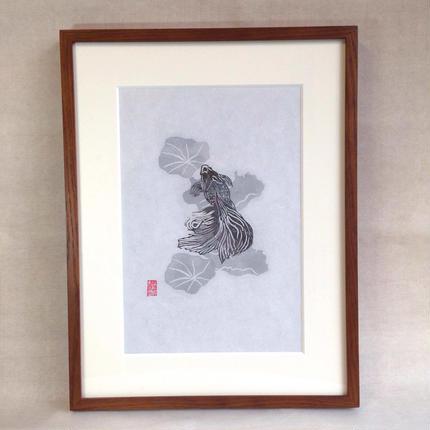 金魚版画 蓮の葉と金魚