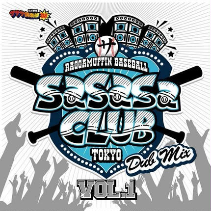 SASASA CLUB DUB MIX vol.1 (CD)