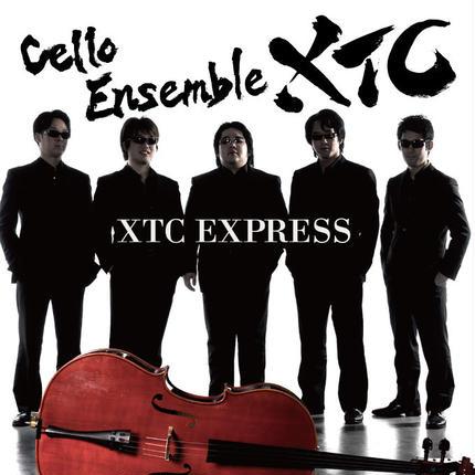 1stアルバム「 XTC EXPRESS」  チェロアンサンブルXTC
