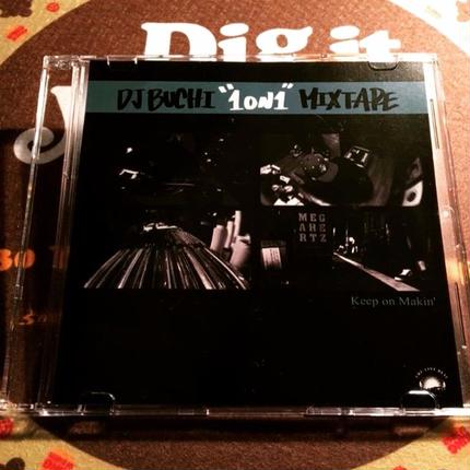 "DJ BUCHI ""1ON1"" MIXTAPE"