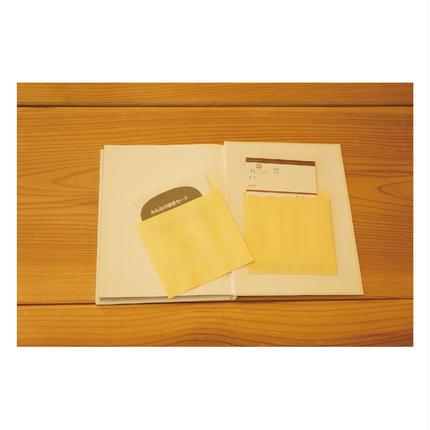 【単品】ブックポケット<100部>