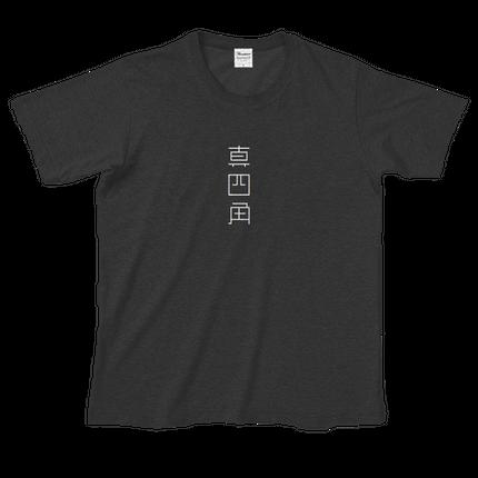 Custom T-Shirts (レディーズ・ブラック)  ー