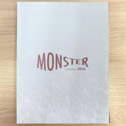 MONSTER Exhibition 2016限定図録