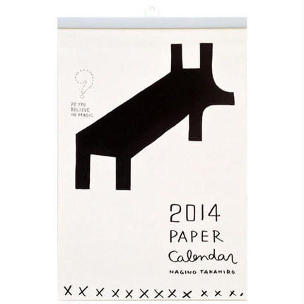 2014 PAPER CALENDAR / FOX TABLE