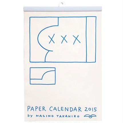2015 PAPER CALENDAR