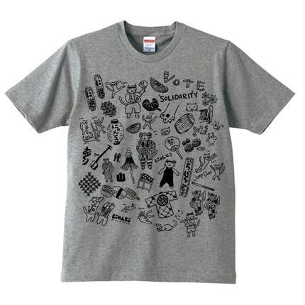 にゃんとこ New Vote T-shirts  /ヘザーグレー