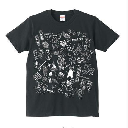 にゃんとこ New Vote T-shirts  /黒