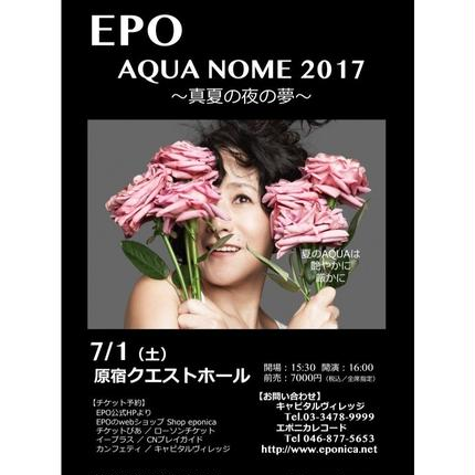 EPO AQUA NOME 2017 〜真夏の夜の夢〜