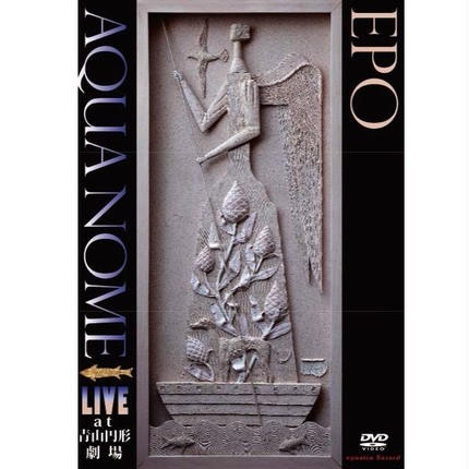 DVD「AQUA NOME LIVE at 青山円形劇場」