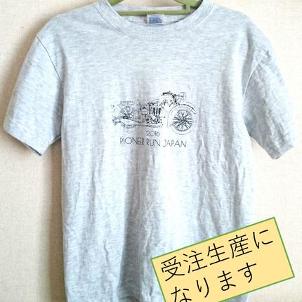 パイオニアランジャパン Tシャツ グレー(受注生産)