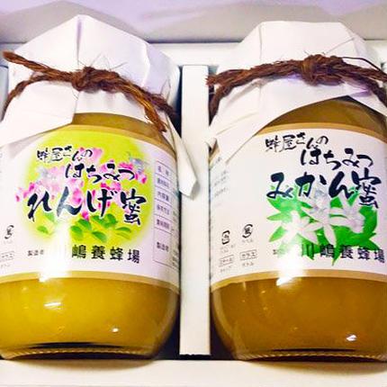 D38 蜂屋さんの天然純粋蜂蜜 れんげ密とみかん密2個入セット