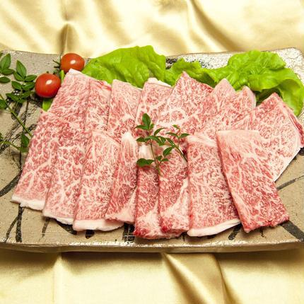 D14 九州産黒毛和牛 焼肉用 750g