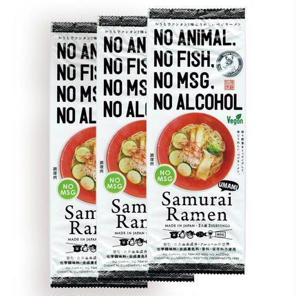 Samurai Ramen UMAMI(2人前 袋入り)×3袋(日本全国送料無料)