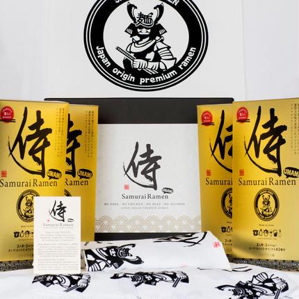 Samurai Ramen UMAMI お歳暮ギフト