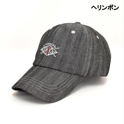 サープラス 刺繍入り レトロ ベースボールキャップ(7652-002,DH,ヘリンボン)
