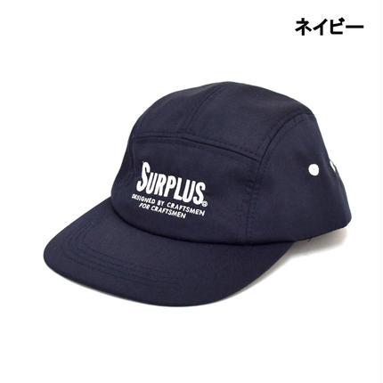 サープラス ツイル ロゴ刺繍入り ジェットキャップ(7652-006,38,ネイビー)