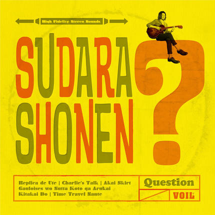 1st Mini Album 『?』Question