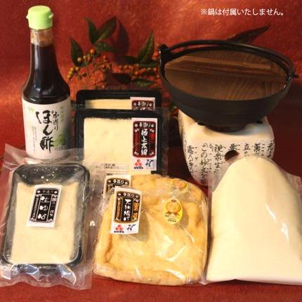 豆乳なべセット 3〜4人前