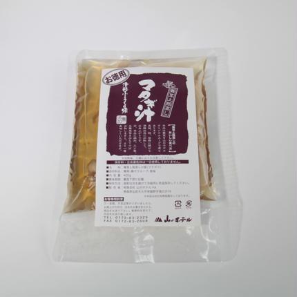 マタギ汁 大 (3人前) MG-6