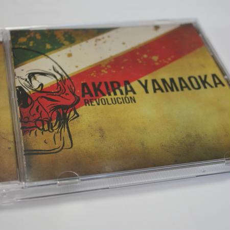 """Original CD, """"REVOLUCION"""" (3 tunes)"""