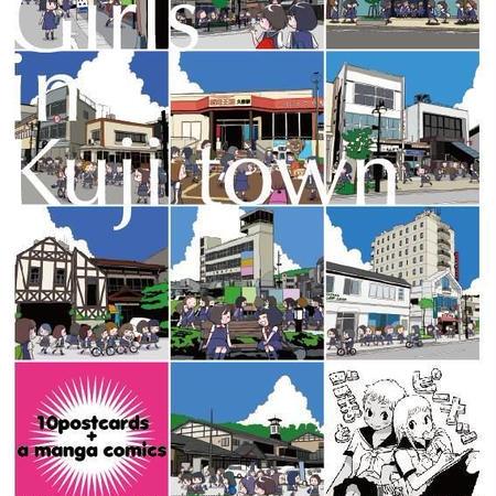 久慈市への台風10号災害義援金チャリティポストカードセット