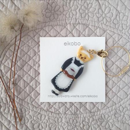 eikobo  |  猫ドールバッグチャーム / メイド