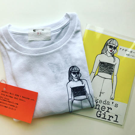 Another Girl ZINE + T-shirts セット・ホワイト(MS)