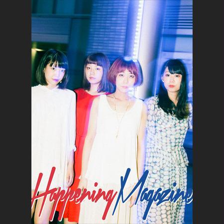 """Happening Magazine 04 """"TRANSITION"""""""
