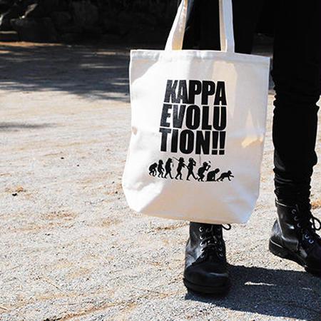 KAPPA EVOLUTION!! トートバッグvol.2