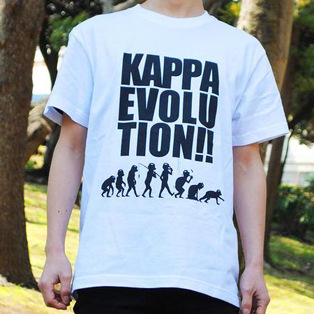 KAPPA EVOLUTION!!  Tシャツ