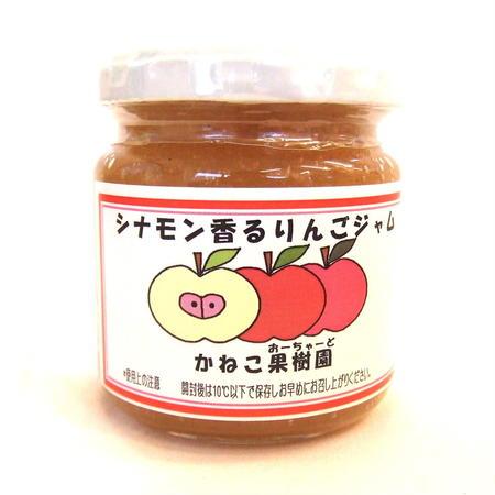 片品産 シナモン香るりんごジャム