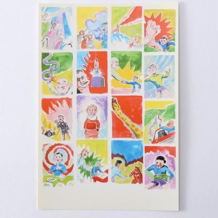 ポストカード「超能力少年かるた」