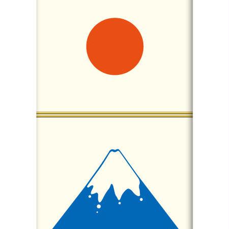 祝儀袋 富士