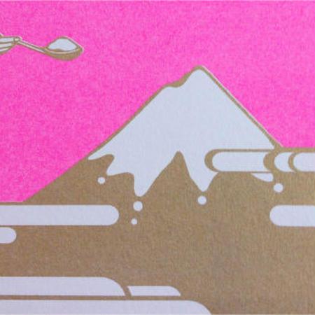 Postcard  Fujimi
