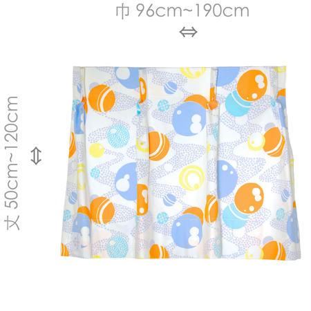 """【MoRi MoRi CURTAIN】 オーダーカーテン:"""" 水玉 """" 巾 96cm~190cm ・ 丈 50cm~120cm"""