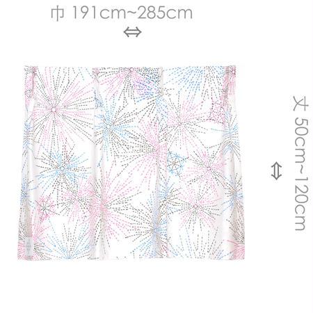 """【MoRi MoRi CURTAIN】 オーダーカーテン:"""" 花火 """" 巾191cm~285cm・丈 50cm~120cm"""