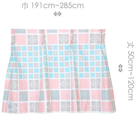 """【MoRi MoRi CURTAIN】 オーダーカーテン:"""" 雪 """" 巾191cm~285cm・丈 50cm~120cm"""