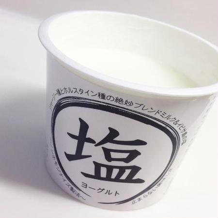 ポシドニア 塩ヨーグルト 100g × 6個