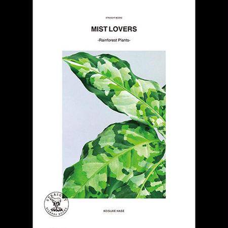 MIST LOVERS -Rainforest Plants- KEISUKE HASE