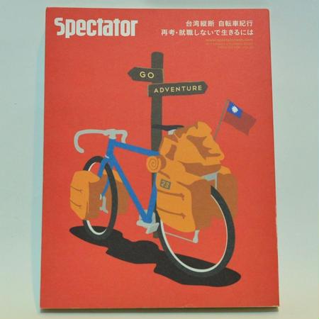 Spectator vol.23