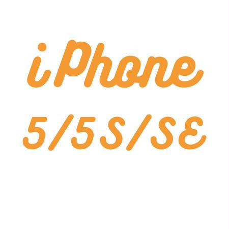 iPhone 5 / 5S / SE SALE!