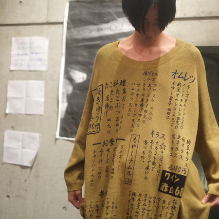 mifune knit