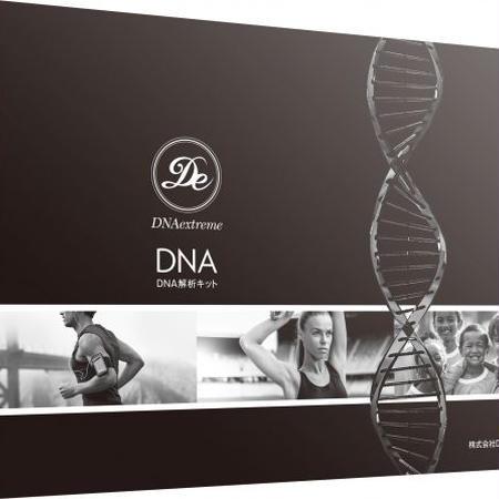 DNA pro sport(14項目の遺伝子解析)