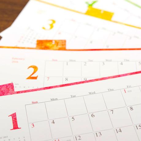ビジネス・カレンダーの次月表示アドオン(追加機能)