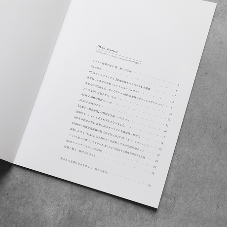 HUIS  journal(無料)