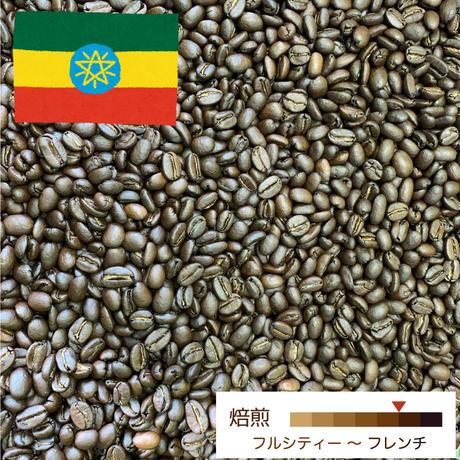 [深煎り] エチオピアモカ 100g